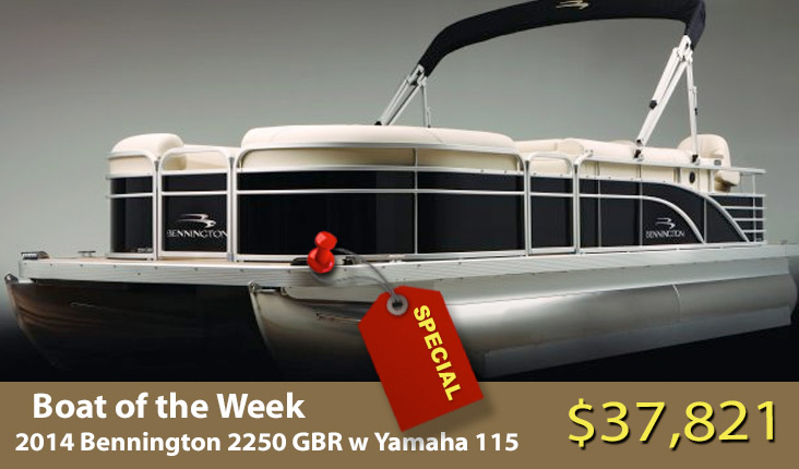 Boats for Sale LaCrosse WI