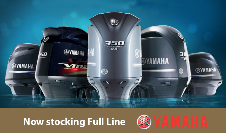 Yamaha Motors sols at Powerhouse Marine LaCrosse WI