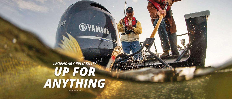Yamaha Motors sold at Powerhouse Marine LaCrosse WI